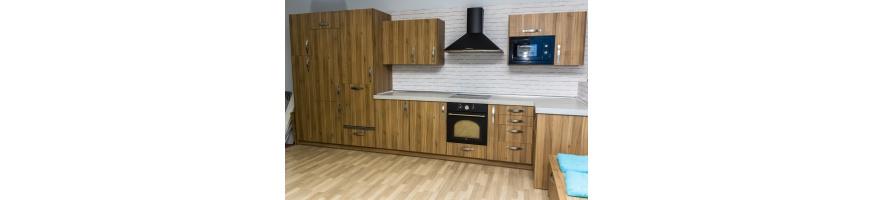 Cocinas de exposici n en oferta cocif cil mk for Cocinas de exposicion baratas